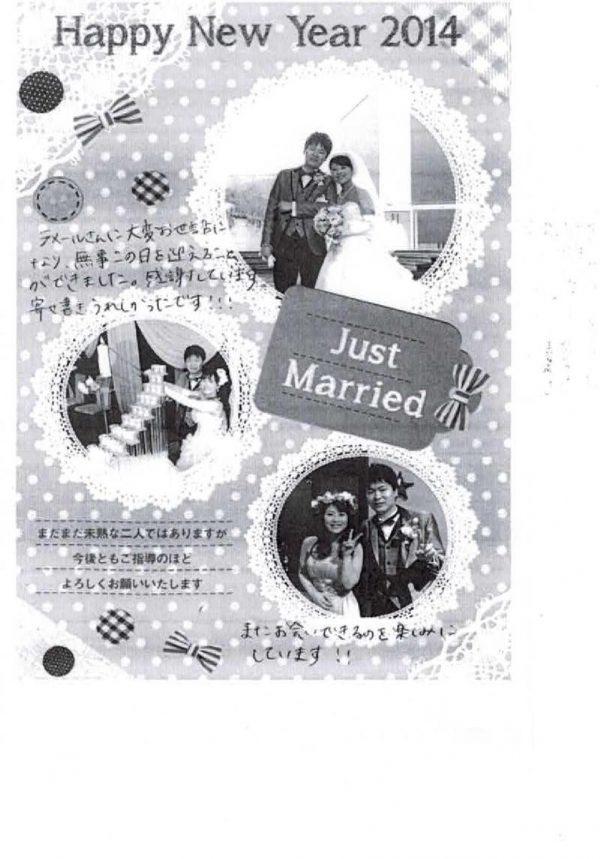 ブライダルケアでいい結婚式を挙げれました。サムネイル